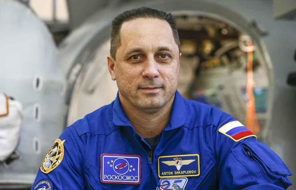 Антон Шкаплеров провел в космических полетах более 533 суток.