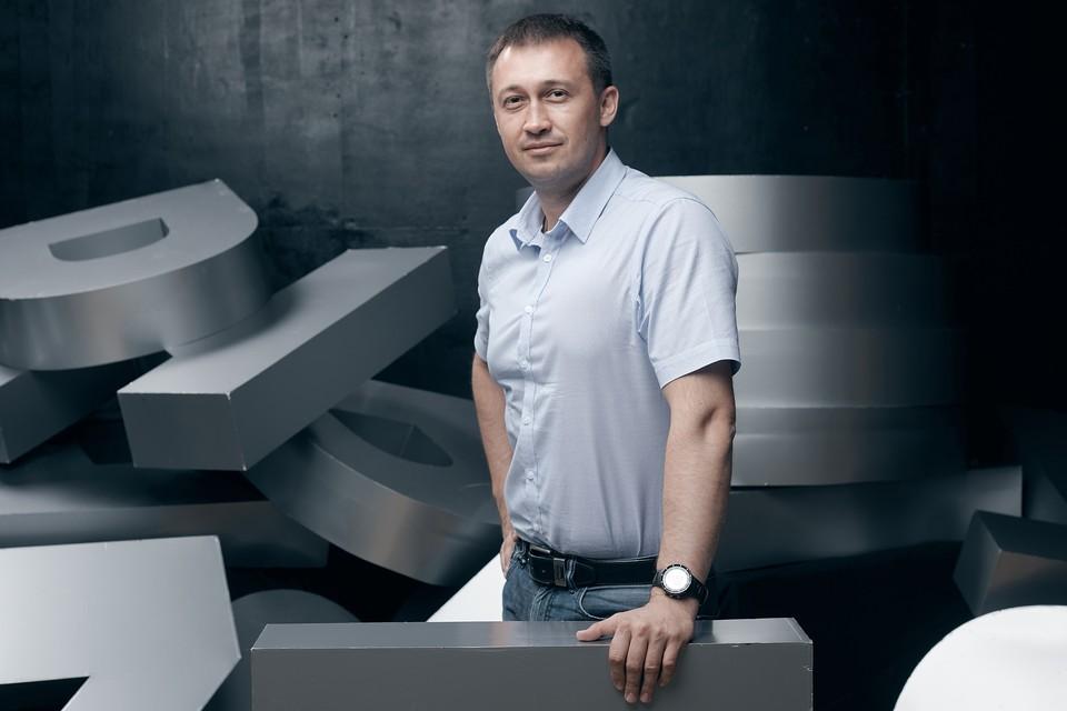 Заместитель генерального директора АО «Деловая среда» Алексей Грищенко. Фото из личного архива