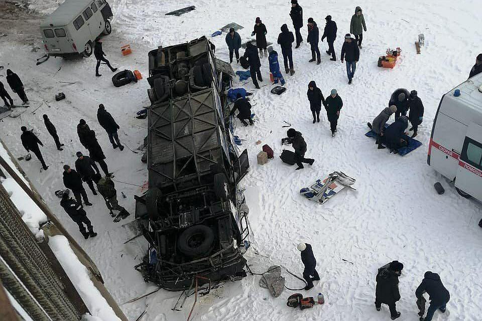 В результате аварии в Забайкалье погибли двое детей