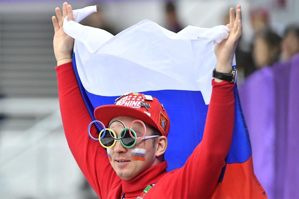 Российский болельщик на Олимпиаде в Пхенчхане.