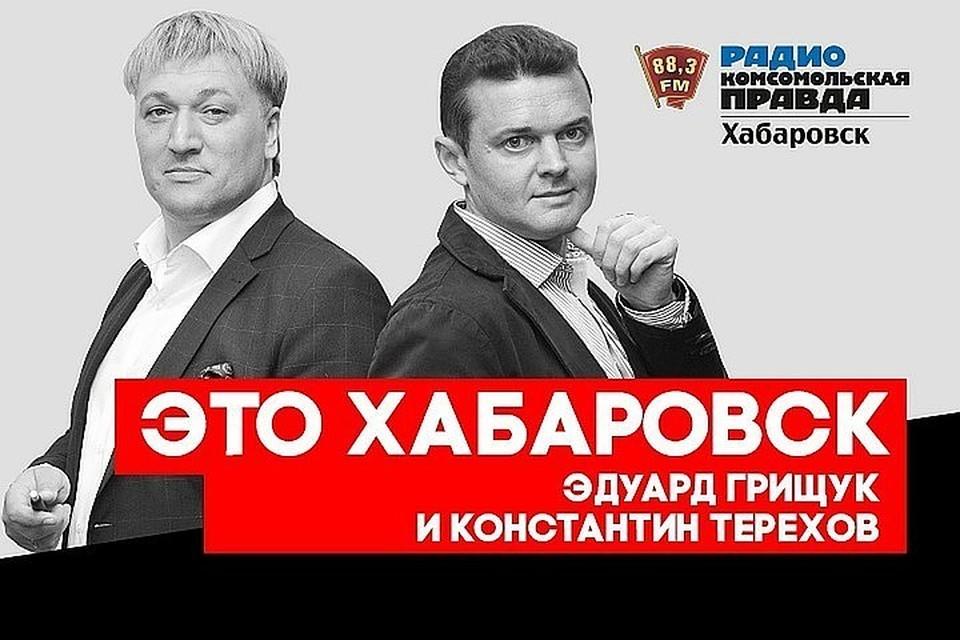 Браконьеры под прицелом: как в Хабаровском крае борются с незаконной торговлей дериватами