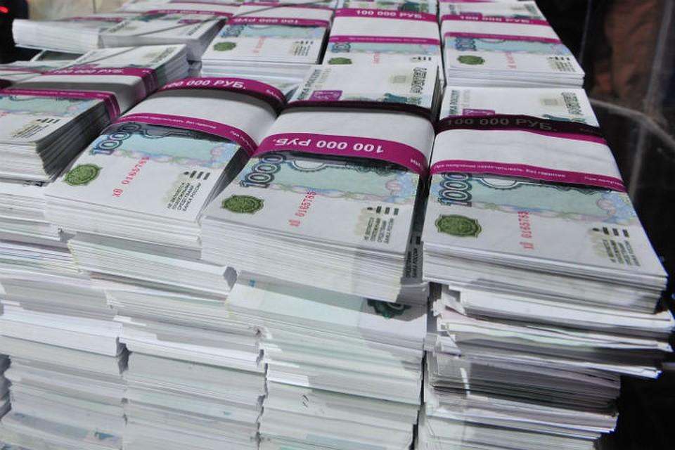 деньги в долг ангарск без паспорта кредит с маленькой зарплатой