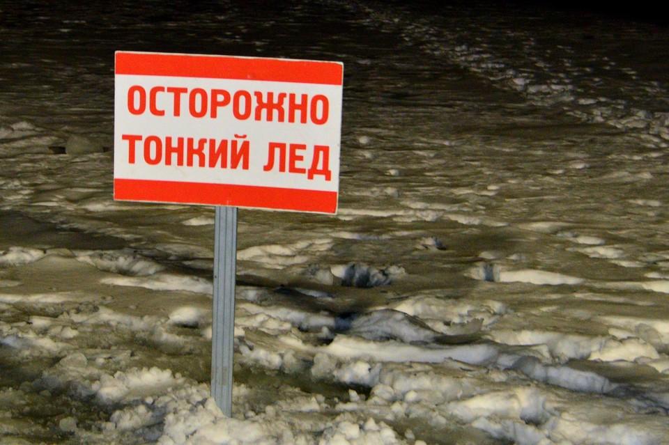 Двое липчан погибли, провалившись под лед