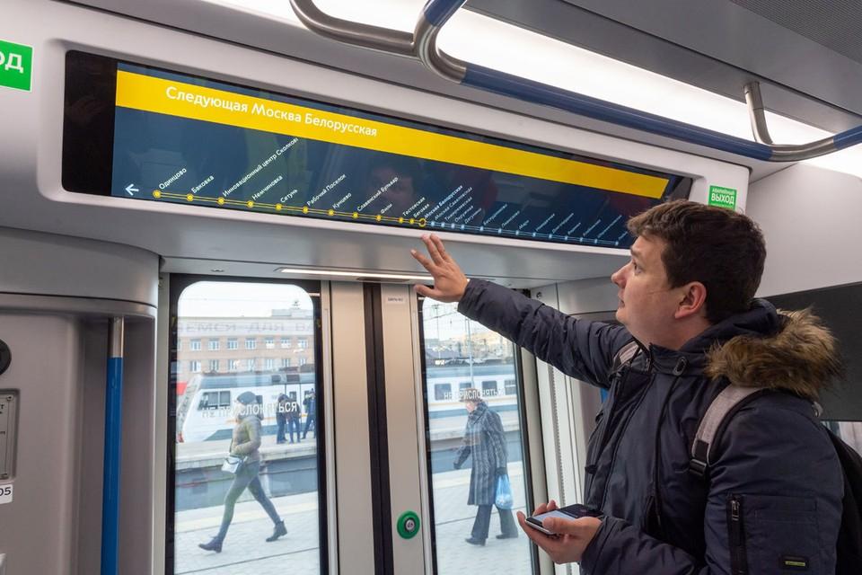Корреспондент «КП» Павел Клоков проехал по МЦД в первый день перехода на платный режим работы два первых Московских центральных диаметров