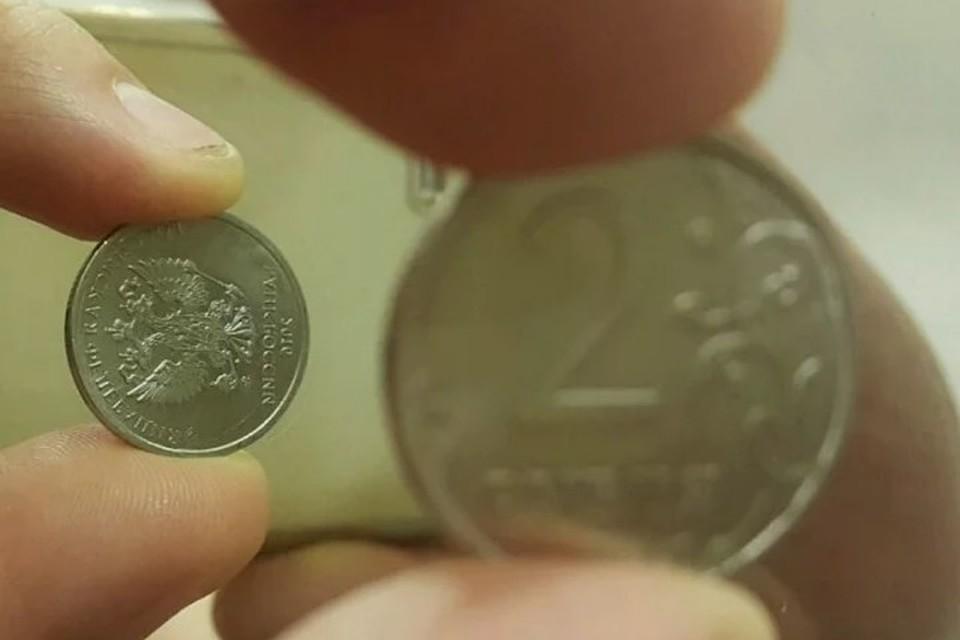 Монетка 90 5w30 special tec ll