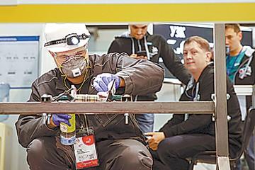 Путеводитель Ворлдскиллс 50+: Производство и инженерные технологии