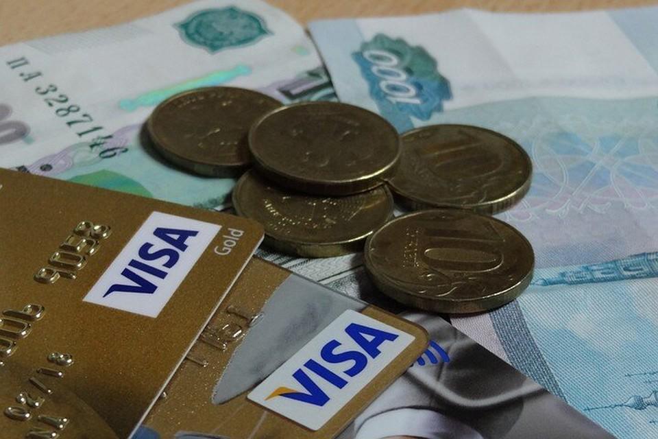 Должникам спишут пени за «коммуналку» по новым правилам
