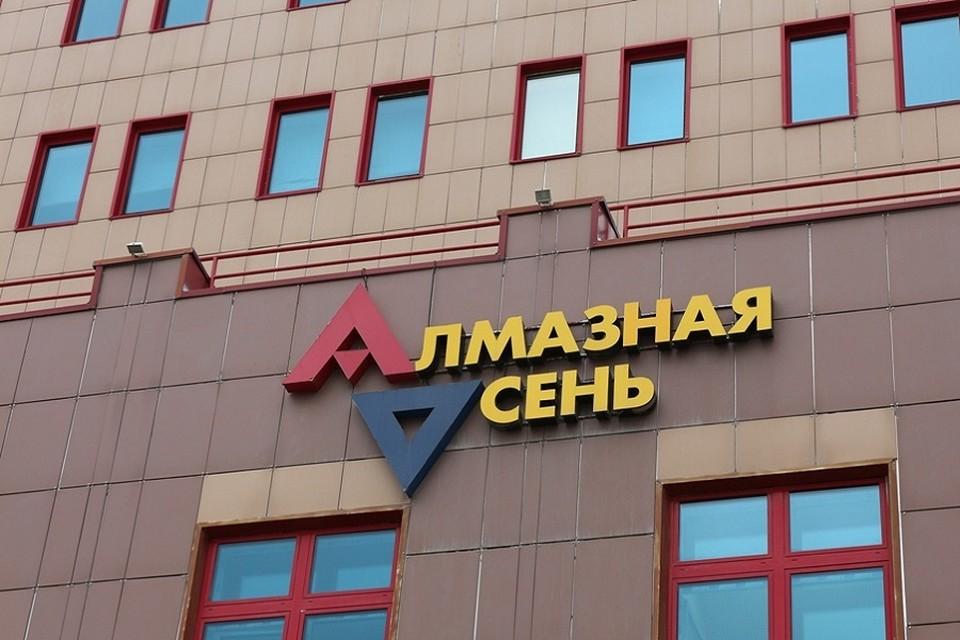 «АЛРОСА» принадлежит 99,75% акций фонда.