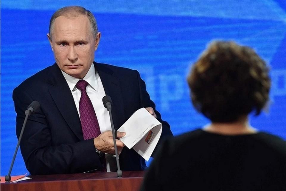 Президент России Владимир Путин проводит свою ежегодную пресс-конференцию