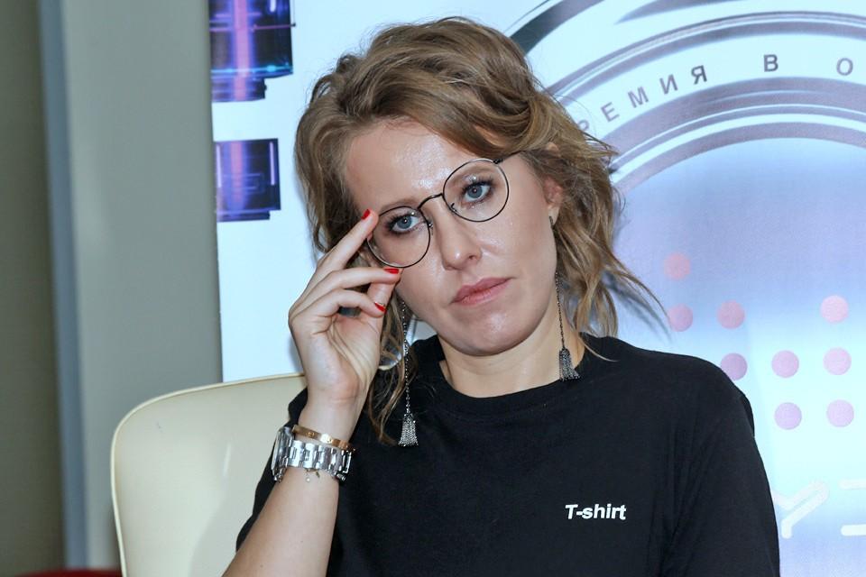 Ксения Собчак пожаловалась, что Максим Галкин не хочет приходить к ней на интервью.