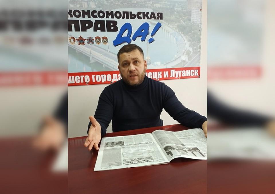 Полковник Виталий Киселев в редакции «Комсомолки» говорил убедительно и эмоционально