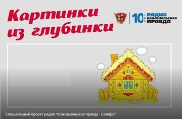 Забавные монстры Ульяны Крюковой