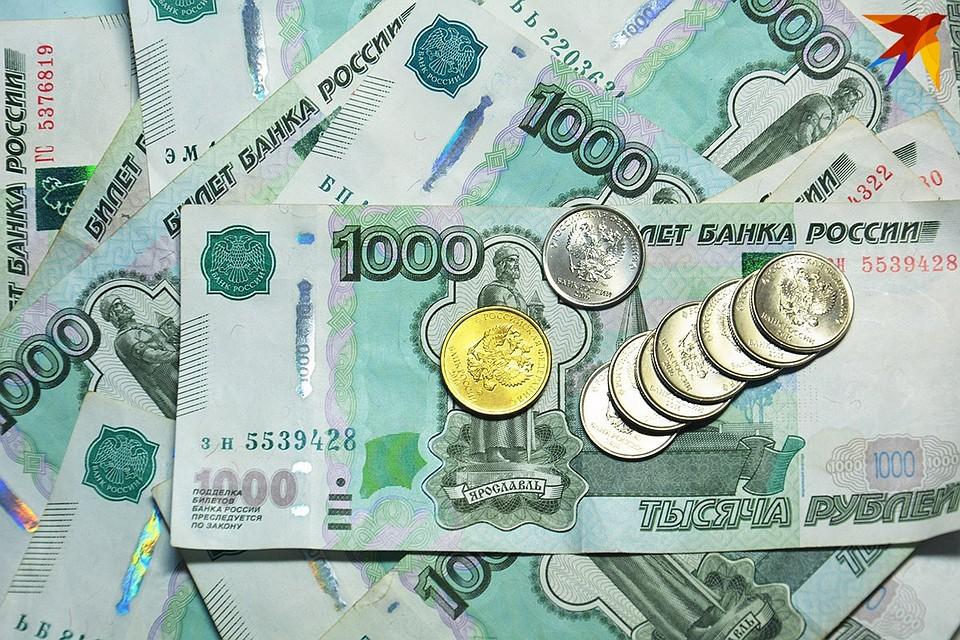 16 января планируется взять кредит в банке на 200 тысяч рублей на 41 месяц условия