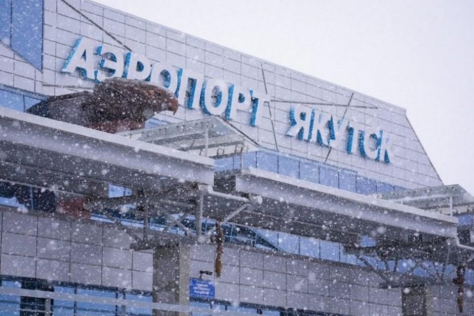 """Аэропорт """"Якутск"""" могут закрыть сроком до года."""