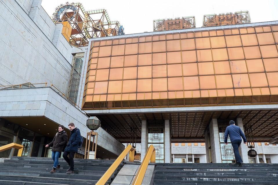 Здание Российской академии наук в Москве. Фото Владимир Гердо/ТАСС