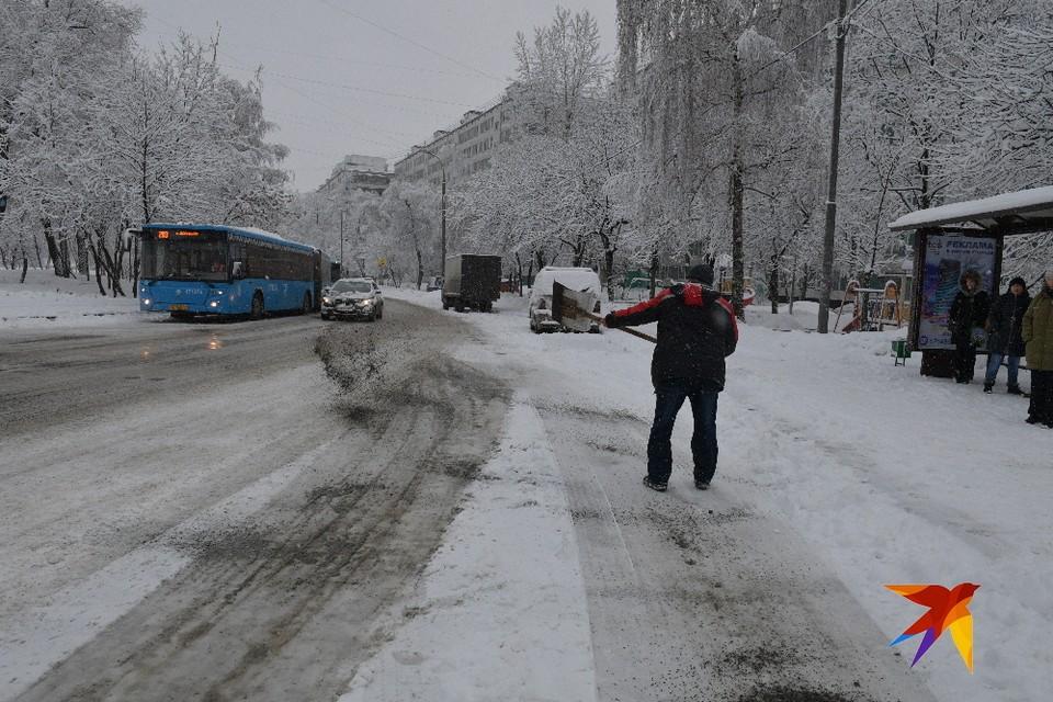 Метеопредупреждение: днем 1 января в Рязани возможно отложение мокрого снега.