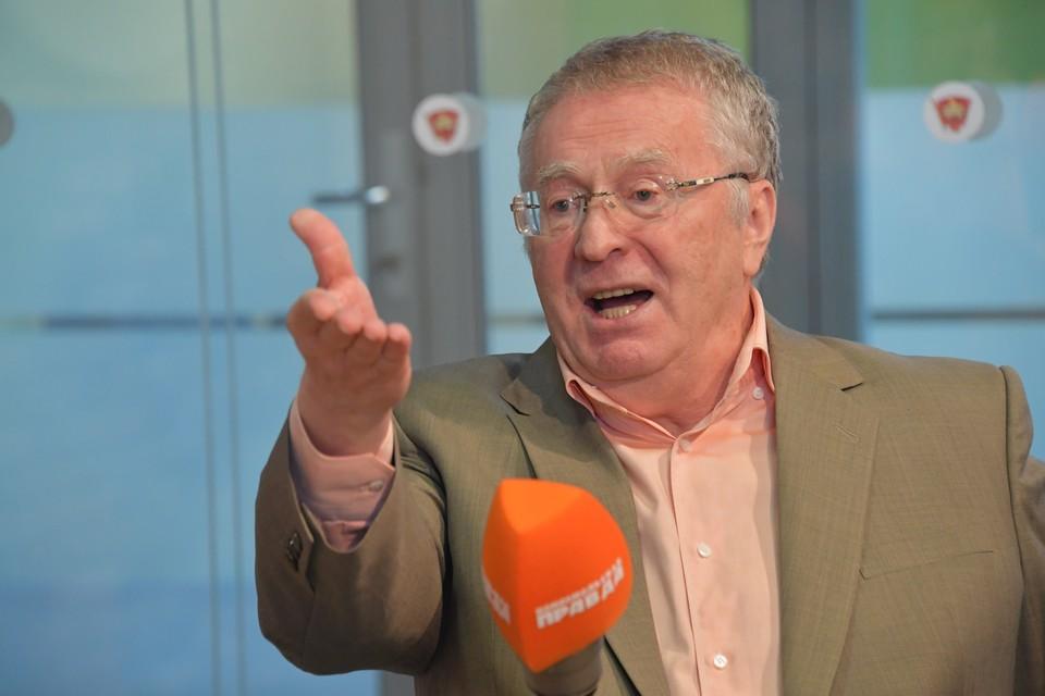 Лидер ЛДПР прокомментировал Владимир Жириновский в эфире Радио «Комсомольская правда» дал свой прогноз о дальнейшем развитии событий.