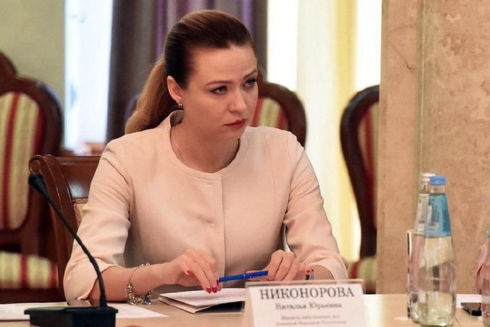 Глава МИД ДНР Наталья Никонорова отметила, что именно Киев саботирует и затягивает выполнение своих обязательств. Фото: МИД ДНР
