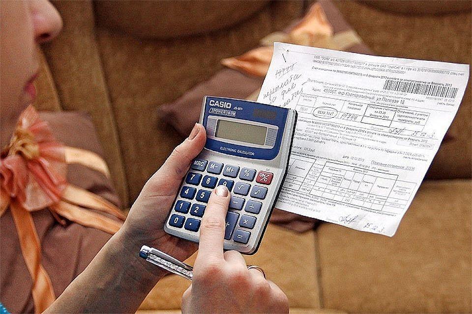 За завышенные цифры в платежках коммунальщиков будут штрафовать