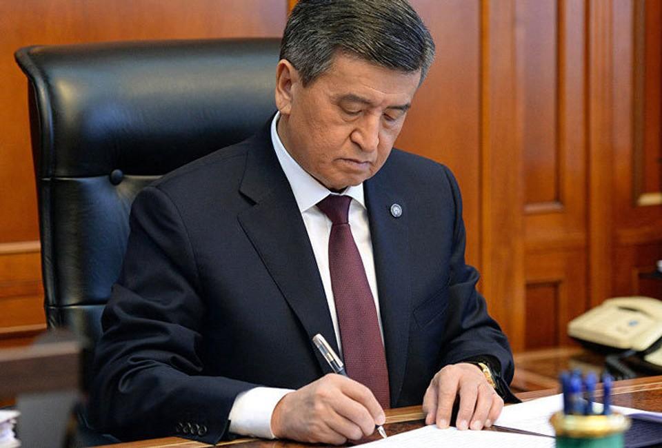 Президент подписал указ о новых назначениях.