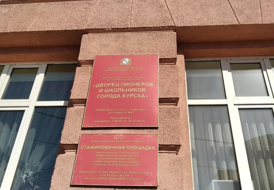Брудновские педагогические чтения проходят с января 2000 года