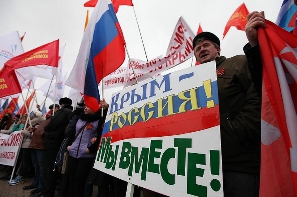 За присоединение Крыма к России в 2014 году проголосовало 96% крымчан