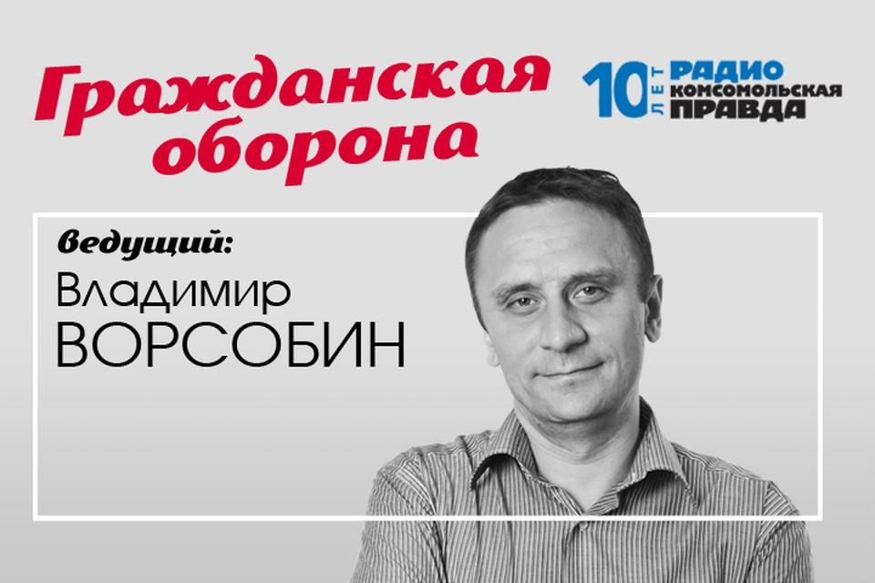 Дураки, дороги и русское «экономическое чудо»: Как устроена Россия.