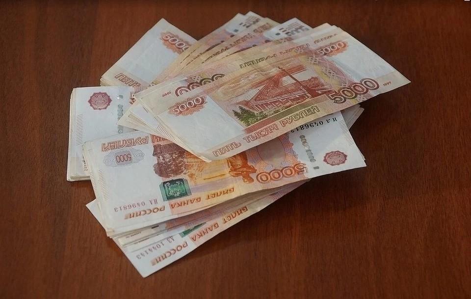 Фонд защиты прав дольщиков начал запись на выплату компенсаций