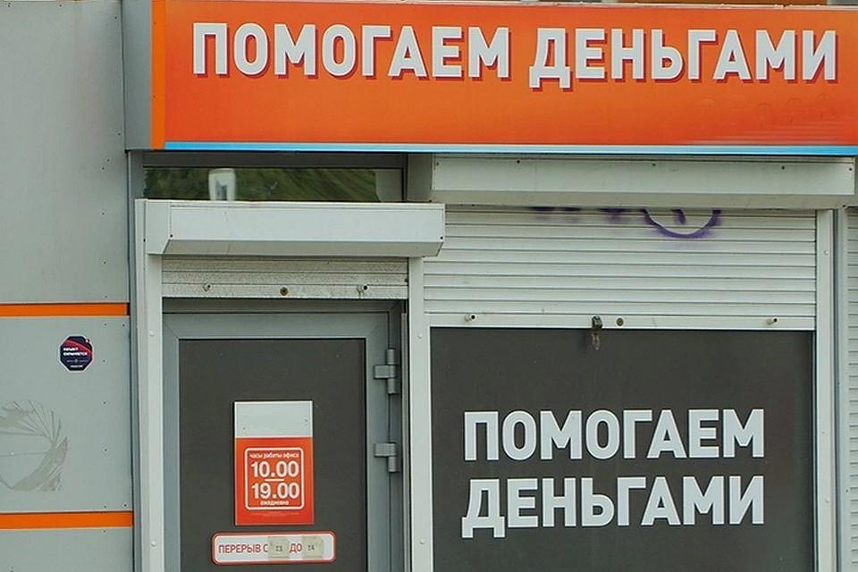 Мтс кредит для бизнеса
