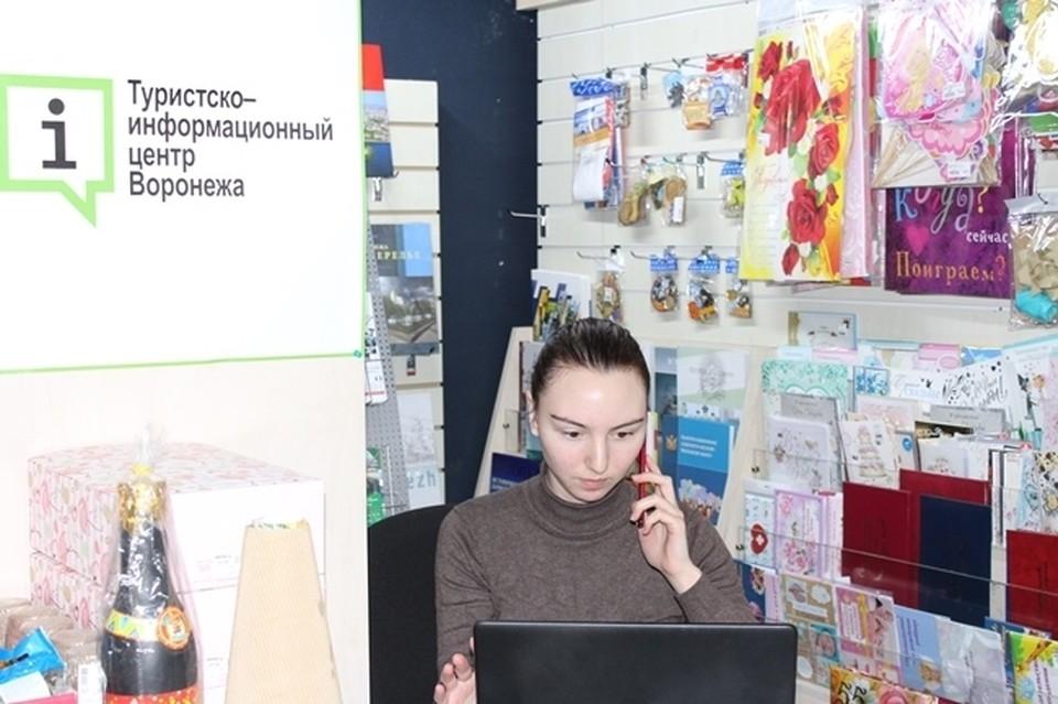фото с сайта управления экологии Воронежа