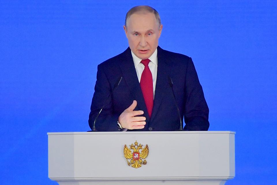 Президент предложил внести правки в Конституцию