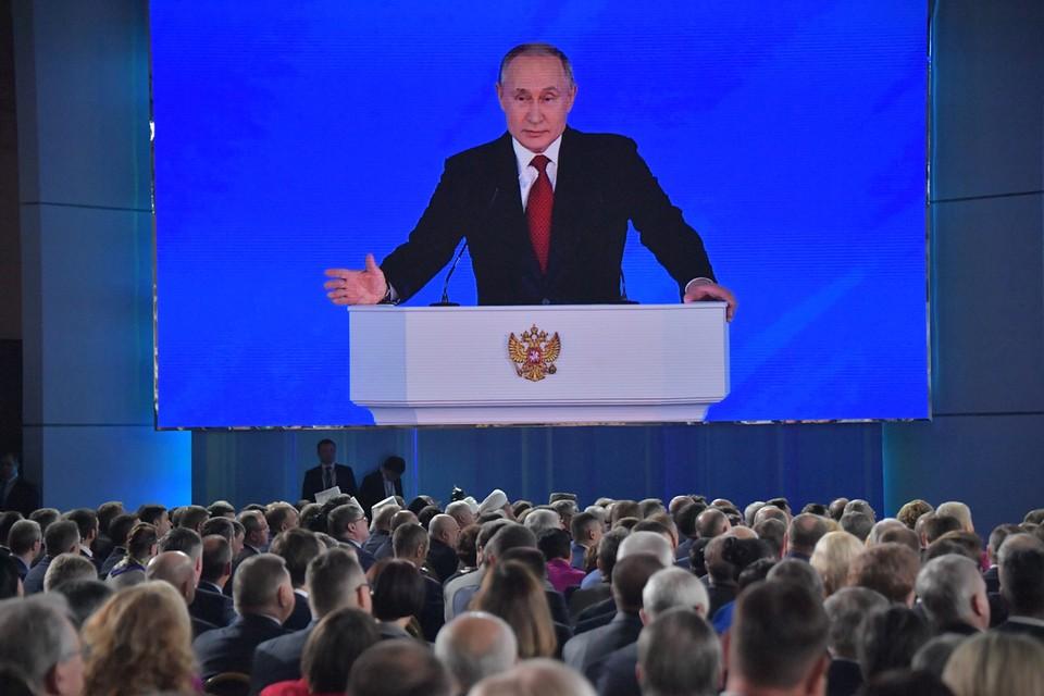 Послание президенту Федеральному собрание началось с вопросов решения проблемы с рождаемостью в России