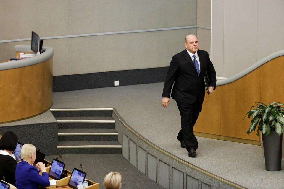 Какие первые шаги предпримет на своем посту будущий премьер Михаил Мишустин?