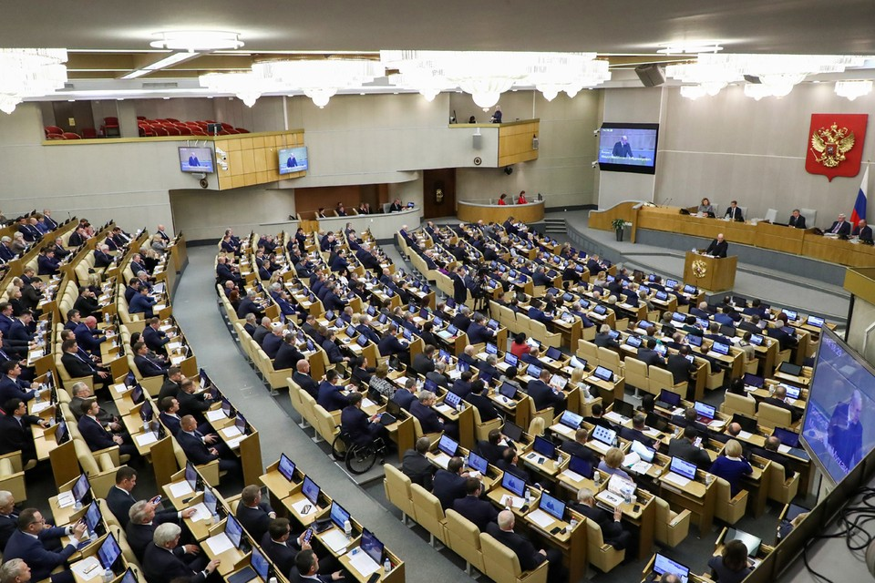 Как заявил в Госдуме кандидат в премьеры Михаил Мишустин, «у нас имеются финансовые источники». Фото: Антон Новодережкин/ТАСС