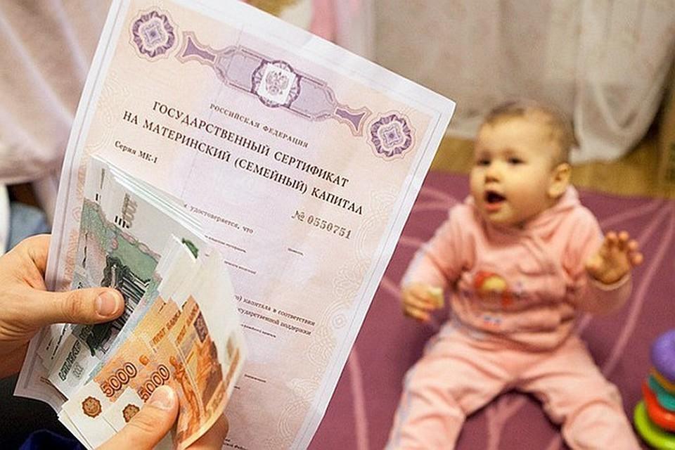 """Наш колумнист Сергей Мардан считает, чтобы в России начали рожать, государству придется детей у граждан """"покупать"""""""