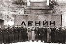 Кто придумал мавзолей для Ленина: Сталин был за саркофаг для вождя, Троцкий — против