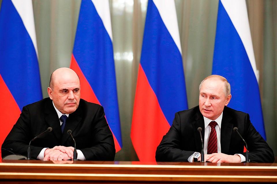 Утвержден новый состав правительства Фото: Дмитрий Астаховй/ТАСС