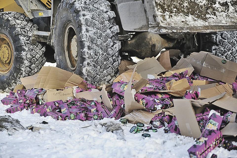 Свердловская область. Уничтожение партии снюса, изъятой из продажи Роспотребнадзором.