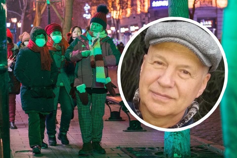 Сотрудник СО РАН Александр Чепурнов советует брать пример с китайцев и ходить в масках.