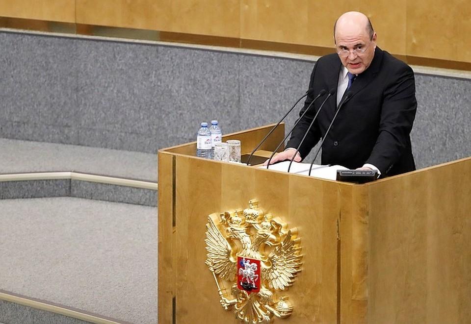 С правительством Михаила Мишустина многие связывают большие надежды на экономический прорыв.