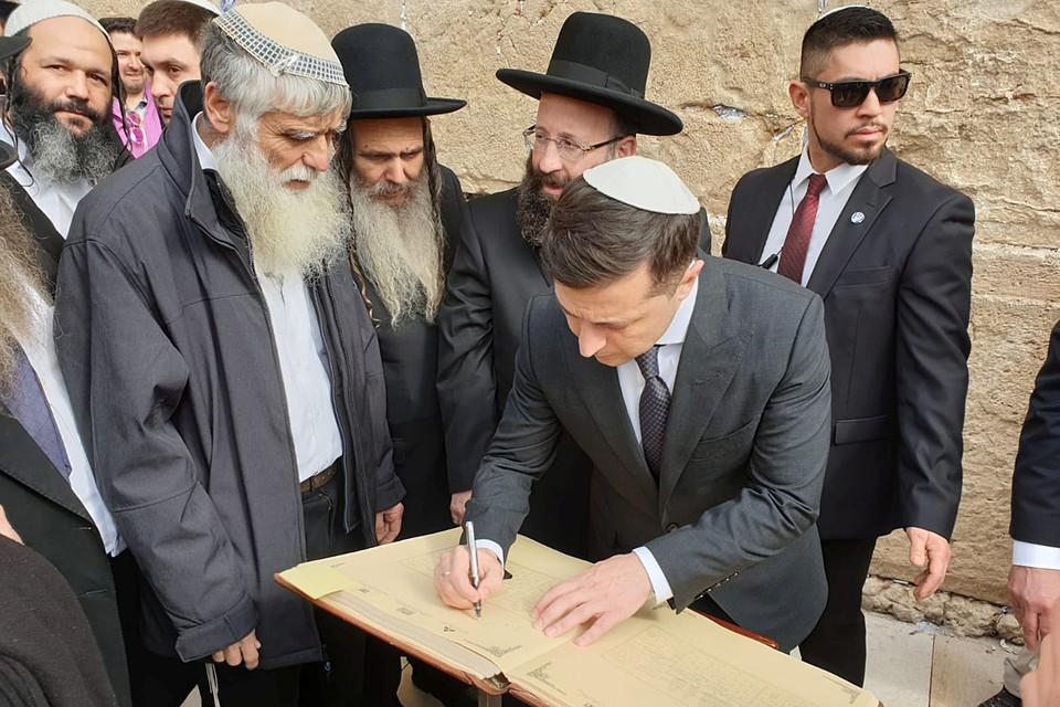 Президент Зеленский поехал на Международный форум по Холокосту и против антисемитизма в Израиль