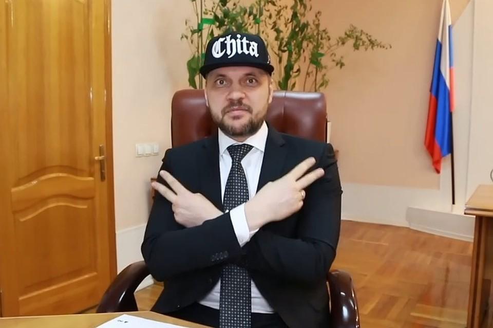 Губернатор Забайкалья Александр Осипов записал рэп для студентов