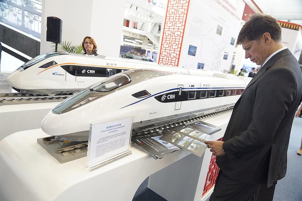 Стенд китайских скоростных железных дорог на выставке в России. Китай занимает лидирующее место в мире по протяженности этих магистралей.