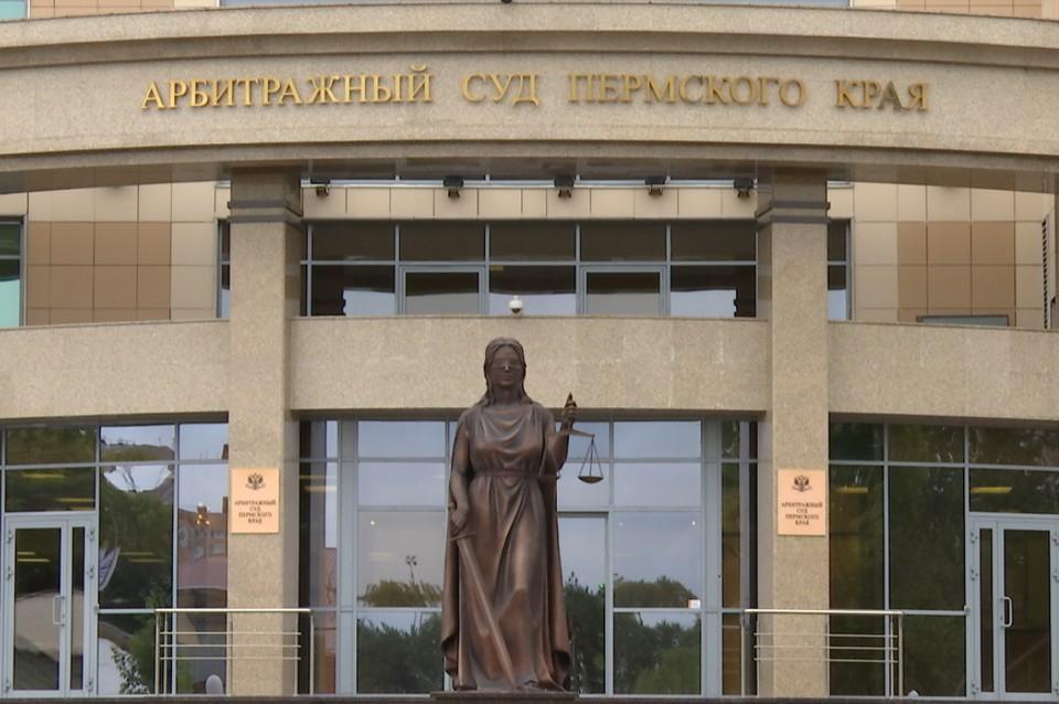 Арбитражный суд Пермского края признал Андрея Трампа - Михайлова банкротом