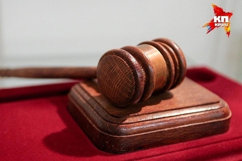 Прокуратура сочла приговор суда излишне мягким.