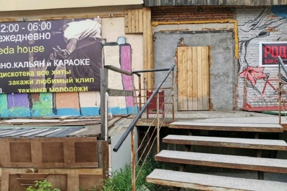 Так выглядел бар до обрушения. Фото: yandex.ru/maps