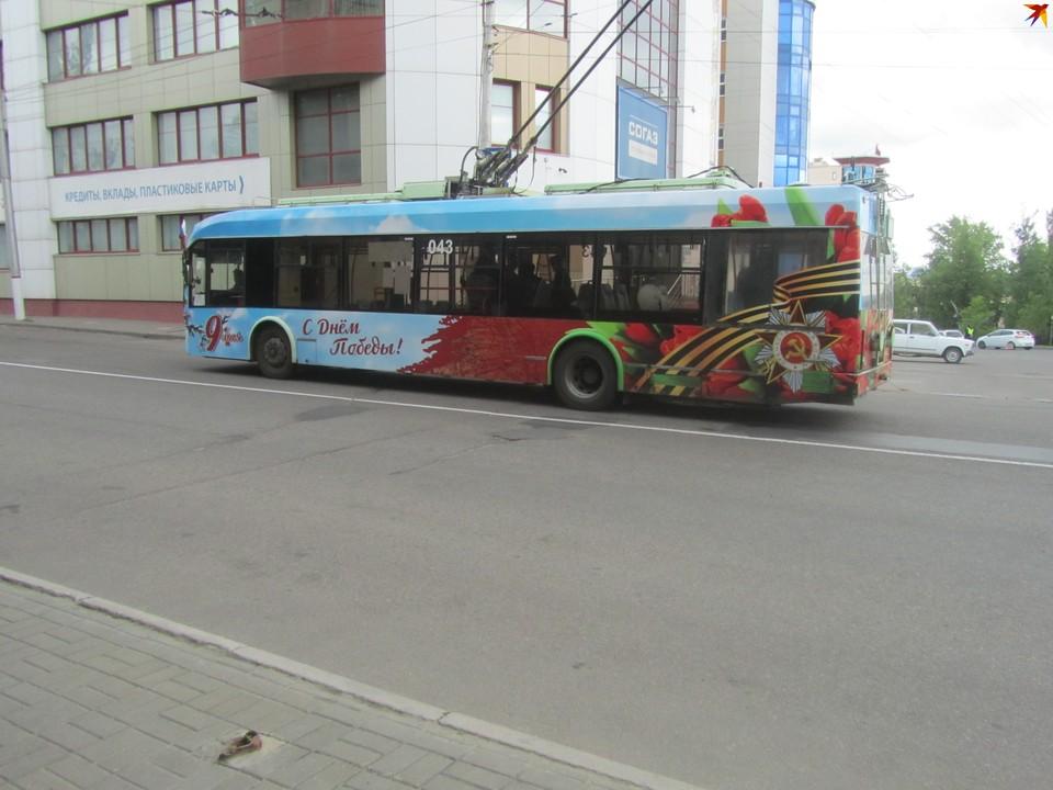 Троллейбус проследует по маршруту №1 «Знаменский собор-ККПФ-Знаменский собор»