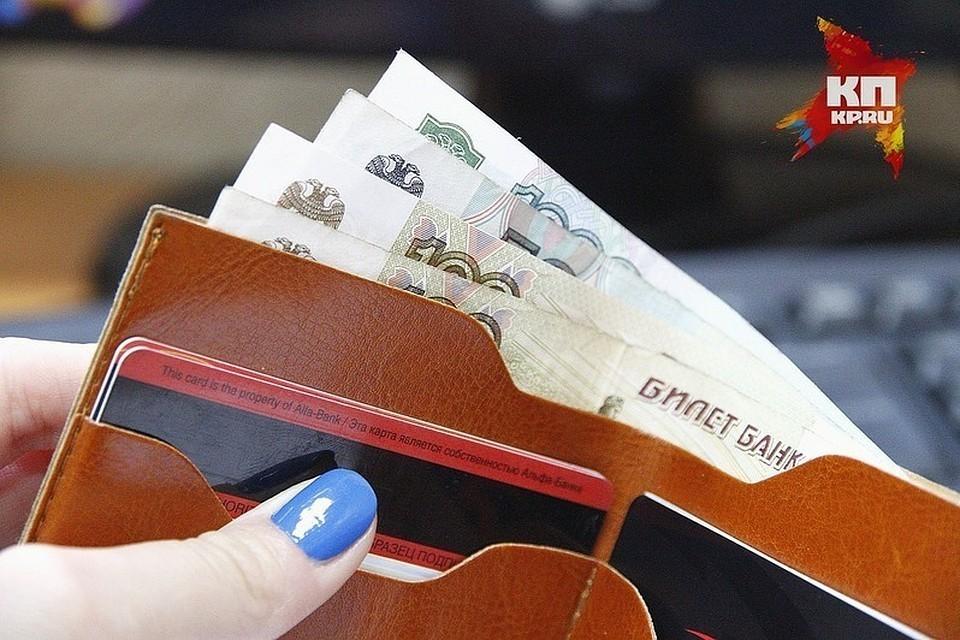 Жительница Тверской области лишилась кошелька с деньгами