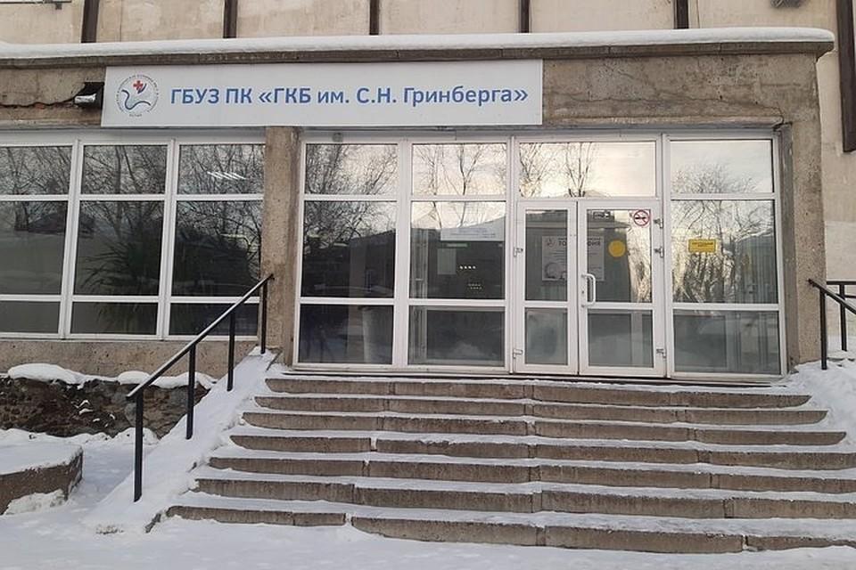 В больнице, где работает Сергей, не верят в его виновность