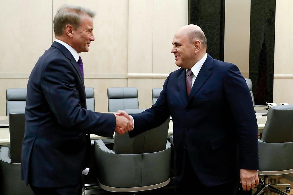 Накануне премьер Михаил Мишустин встретился с главой Сбербанка Германом Грефом. Фото: Дмитрий Астахов/ТАСС